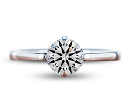 'Abby' east west solitaire engagement ring