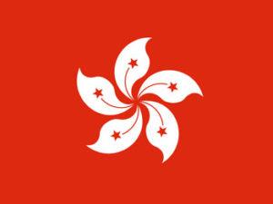 Importing a diamond or engagement ring into Hong Kong